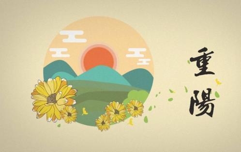 重阳节生日是什么星座,天秤座或天蝎座